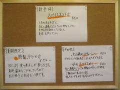 丿貫【九】-8