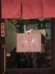 洛二神【壱弐】-2