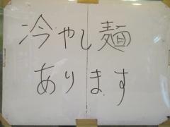 洛二神【壱弐】-3