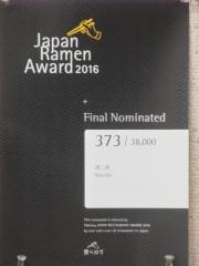 洛二神【壱弐】-12