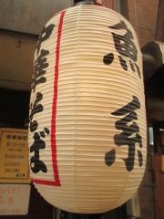 洛二神【壱弐】-11