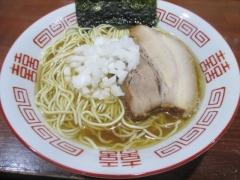 麺や 而今【五拾】-3