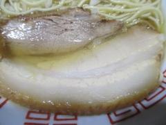 麺や 而今【五拾】-7