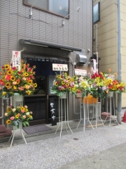 【新店】麺処 にそう-1