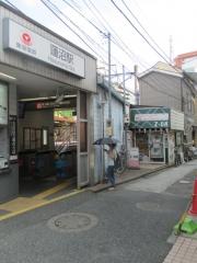 【新店】麺処 にそう-2
