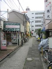 【新店】麺処 にそう-3