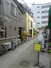 【新店】麺処 にそう-4