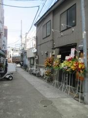【新店】麺処 にそう-5