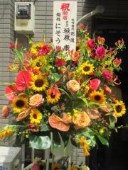 【新店】麺処 にそう-6