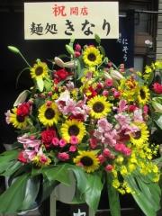 【新店】麺処 にそう-8