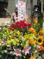【新店】麺処 にそう-9