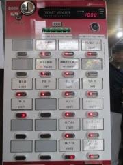 【新店】麺処 にそう-11