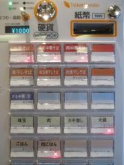 【新店】丸 中華そば-2