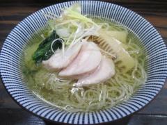麺処 にそう【弐】-2