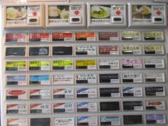 noodle kitchen ミライゑ【弐】-5