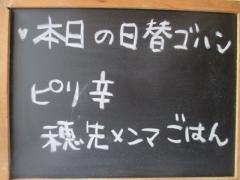 noodle kitchen ミライゑ【弐】-8