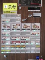らぁ麺 とおひち【弐】-3