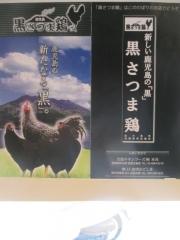 らぁ麺 とおひち【弐】-8