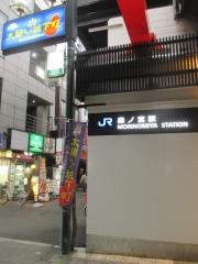 【新店】らー麺 日より-4