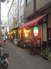 【新店】らー麺 日より-5