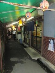 【新店】らー麺 日より-6