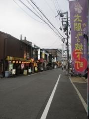 【新店】らー麺 日より-7