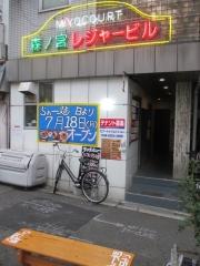 らー麺 日より【弐】-1