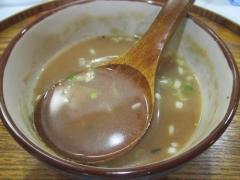 らー麺 日より【弐】-5