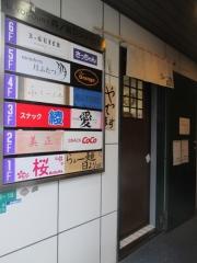 らー麺 日より【弐】-6