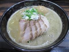 麺処 にそう【参】-4
