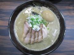 麺処 にそう【参】-5