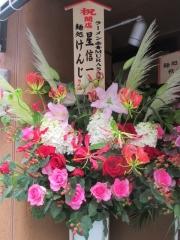 【新店】NOODLE CUISINE KENJI 麺処 けんじ-4