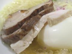 【新店】NOODLE CUISINE KENJI 麺処 けんじ-8