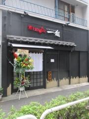 【新店】煮干し中華そば 一剣-1