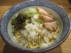 【新店】煮干し中華そば 一剣-9