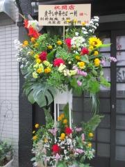 【新店】煮干し中華そば 一剣-12