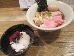 Homemade ramen 麦苗【四】-7