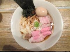 Homemade ramen 麦苗【四】-6