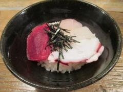 Homemade ramen 麦苗【四】-12
