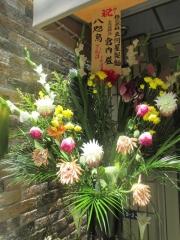 【新店】八咫烏(やたがらす)-5