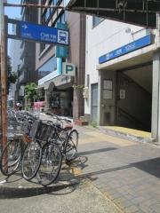 煮干鰮らーめん 圓 名古屋大須店-3
