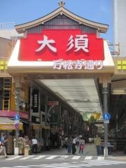 煮干鰮らーめん 圓 名古屋大須店-4