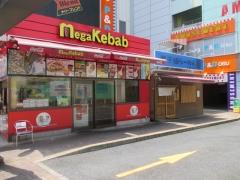 煮干鰮らーめん 圓 名古屋大須店-9