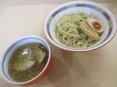煮干鰮らーめん 圓 名古屋大須店【弐】-3