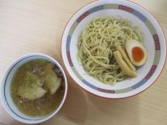 煮干鰮らーめん 圓 名古屋大須店【弐】-4