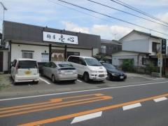 麺屋 壱心【四】-10