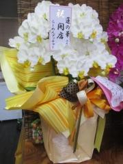 【新店】煮干し中華そば 蓮の花-22