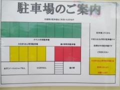 【新店】煮干し中華そば 蓮の花-24