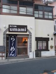 【新店】極汁美麺 umami-1
