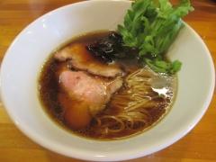 極汁美麺 umami【弐】-2